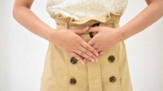 妊娠初期の出血について、原因・対処法を解説!